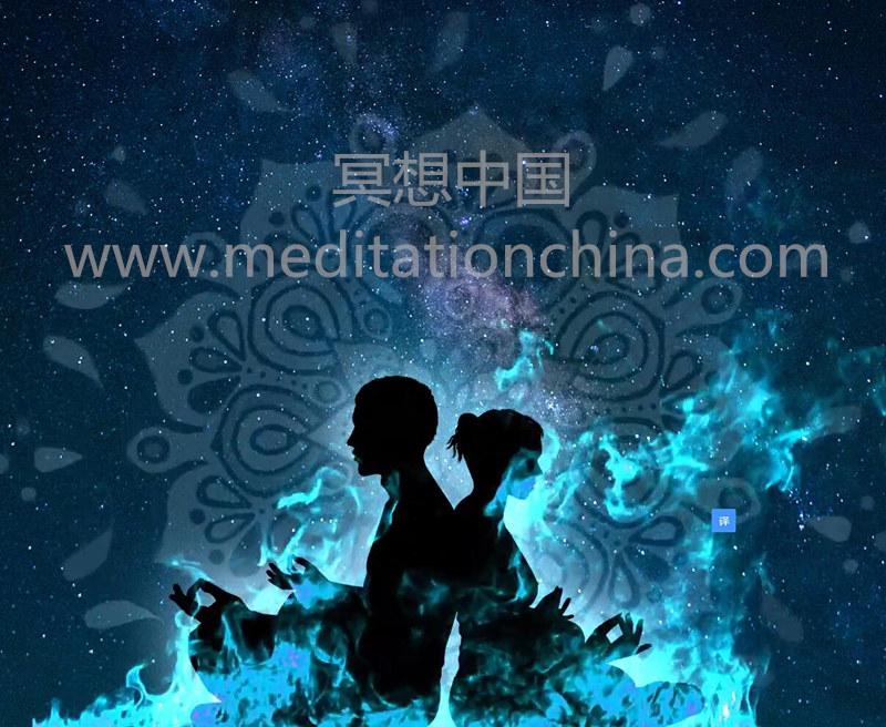 双火焰冥想:脉轮的积极变化;感受佛陀灵魂伴侣的显化