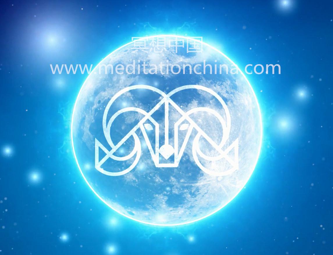 星座冥想,满月在白羊座的新月的健康问题的冥想音乐瑜伽放松月球