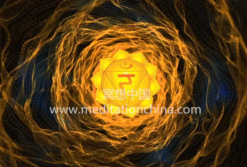 太阳丛脉轮圣歌提升自尊,提升自信和积极性种子咒语