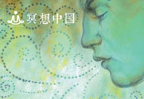 治愈你的生命-阿育吠陀疗法;冥想中国音乐SPA疗法