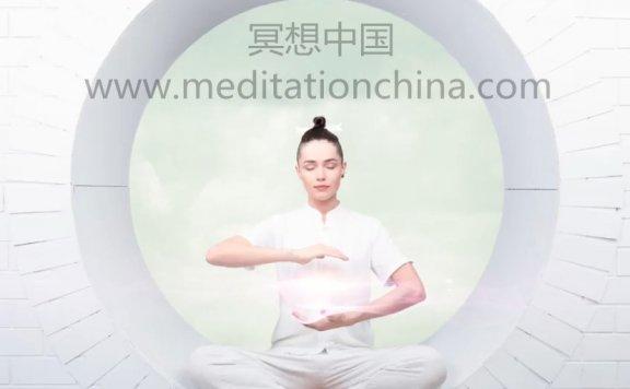 呼吸冥想-中国道教冥想-团结你的思想和气