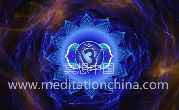 唱颂打开第三眼脉轮种子咒语OM唱冥想音乐