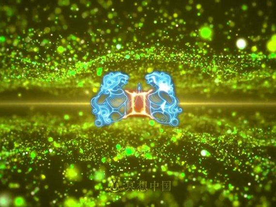 冥想中国:星座系列双子座能量疗愈占星术冥想音乐