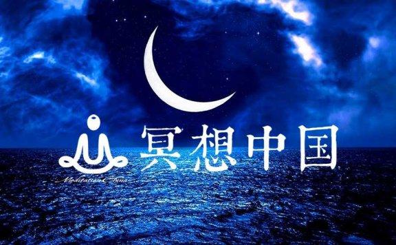 睡眠BGM在深海睡眠3小时