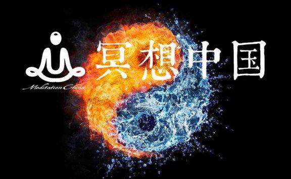 阴阳平衡提升精神能量流+平衡五行