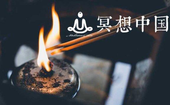 417赫兹藏寺声音消除家中的负能量