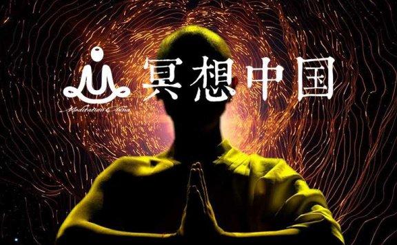气能疗愈✧ 人体十二经络✧ 身心心灵的量子疗法