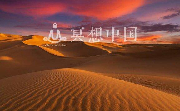 沙漠风528Hz 吸引积极性降低皮质醇和应激激素水平