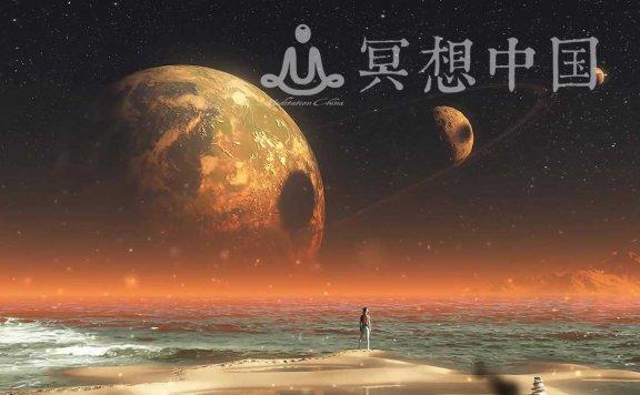 528Hz太空漂浮梦境音乐灵感来自宇宙