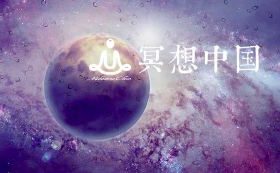 432Hz宇宙音乐清醒梦,雨在太空睡眠梦幻音乐
