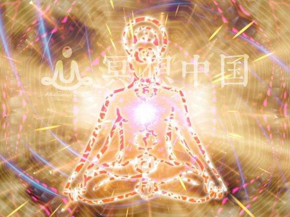 脉轮冥想音乐,上帝智慧432Hz强大的意识之旅