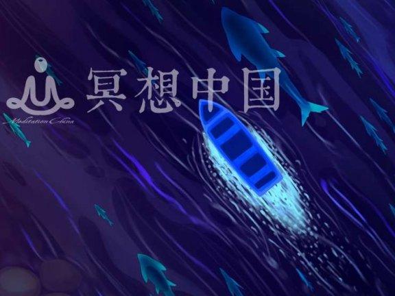 """432Hz 纯挂鼓声+河声""""蓝河""""纯正能量"""